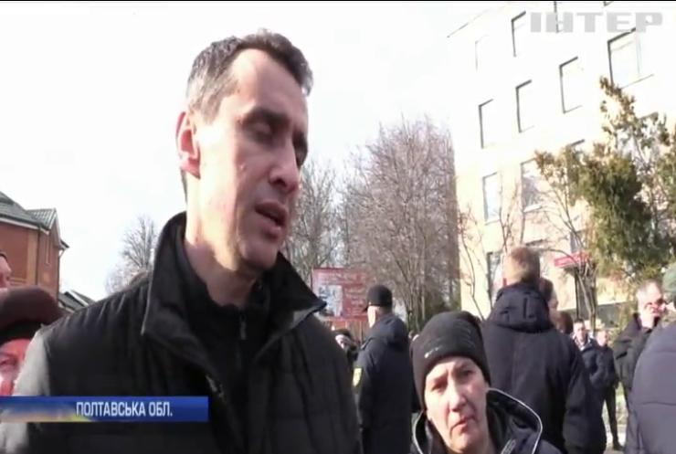 У Нових Санжарах готуються приймати пасажирів українського літака