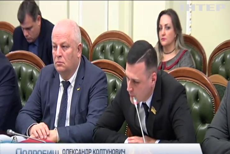 """""""Бюджет-2020"""": """"Опозиційна платформа - За життя"""" закликає виправити помилки у головному кошторисі України"""
