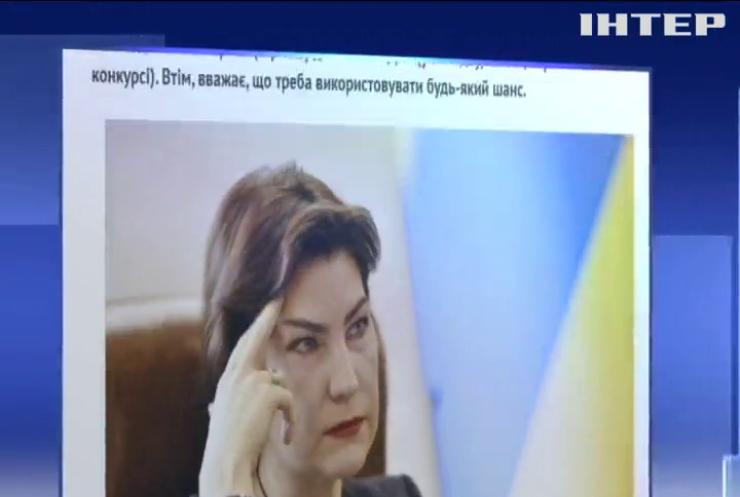 ДБР вимагає переглянути закон про розслідування вбивств на Майдані