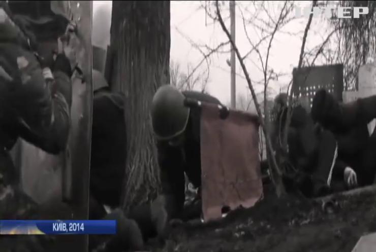 В Україні згадують трагічні дні Майдану