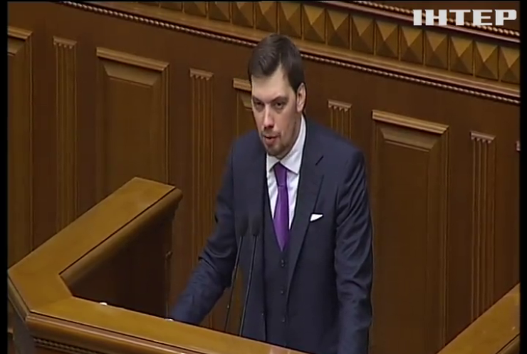 Година запитань до Уряду: звіт Гончарука обурив народних депутатів