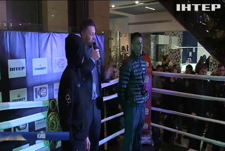 Український боксер побореться за пояс чемпіона WBO International