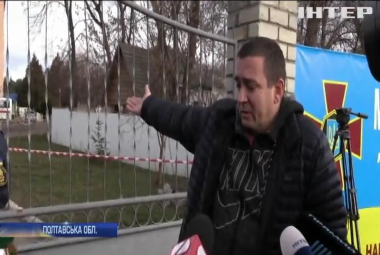 Коронавірус у Нових Санжарах: українці осоромилися на увесь світ