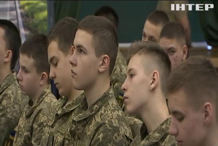 Захиститися від булінгу: у Києві провели безпековий форум для дітей та підлітків