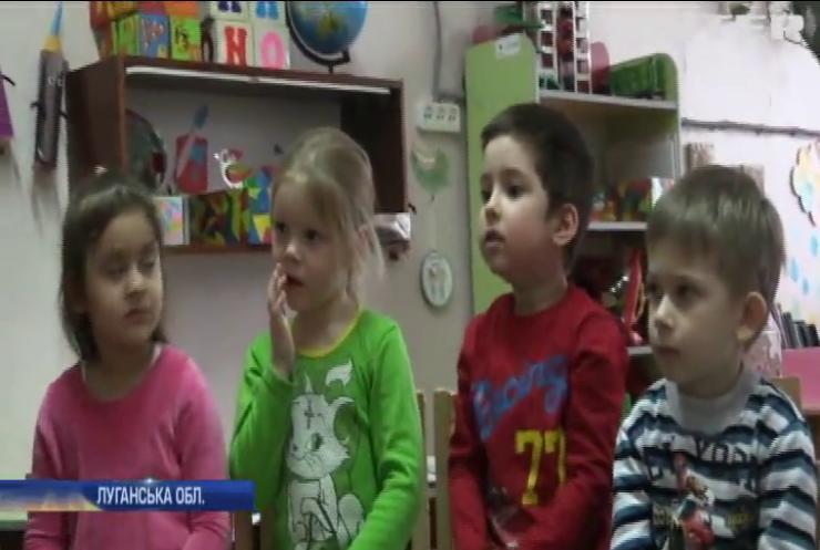 Постійні обстріли на Донбасі: як живе малеча у воєнних умовах