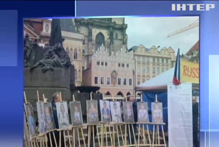 У Празі відкрили виставку, присвячену матерям загиблих на Донбасі