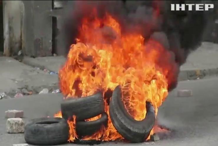 На Гаїті сотні поліцейських вийшли на протести: що вимагали