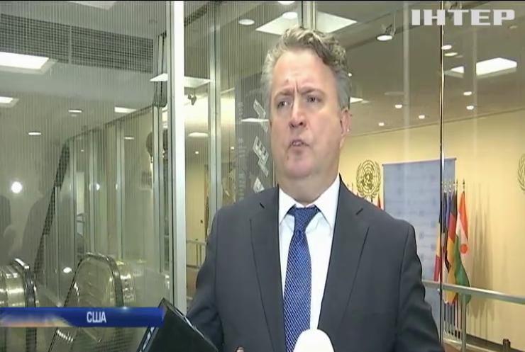 Новий посол України при ООН офіційно отримав повноваження