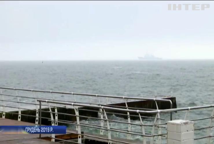 До Чорного моря увійшов американський військовий корабель