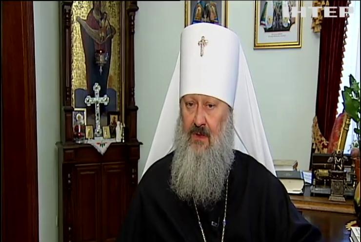 Намісник Києво-Печерської Лаври митрополит Павло закликав підтримати евакуйованих із Китаю українців