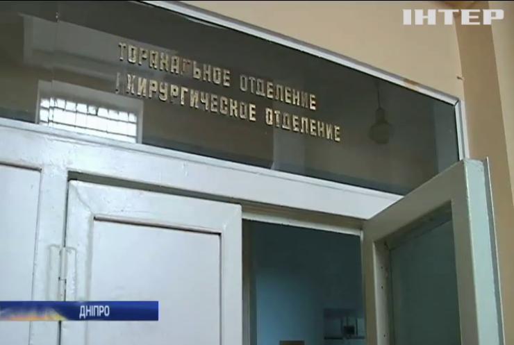 Поліція з'ясувала причину стрілянини у Дніпрі