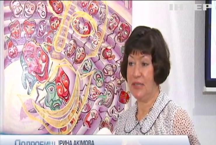 Тема людських стосунків: у Києві відкрили виставку сучасного українського мистецтва Ірини Акімової