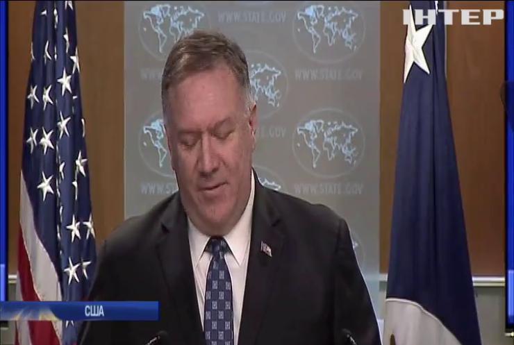 США посилять кіберзахист для безпечності виборів - Майк Помпео