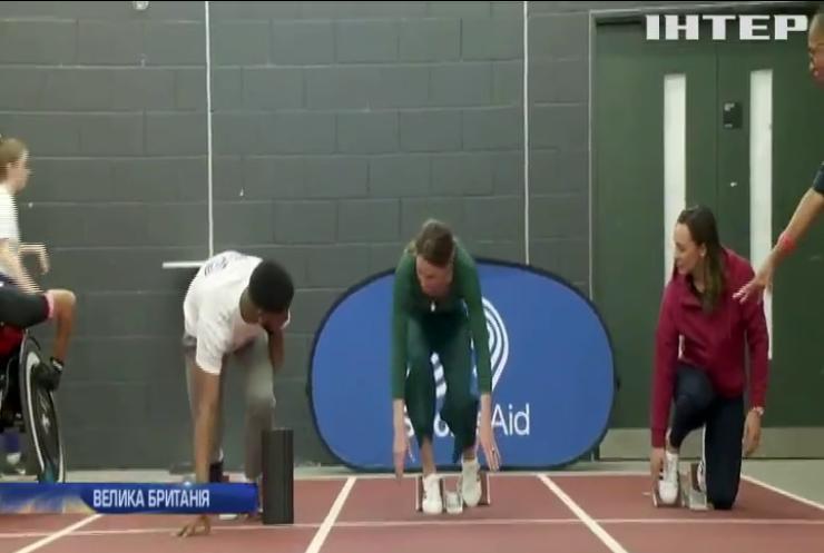 Кейт Міддлтон продемонструвала спортивні навички на показових тренуваннях