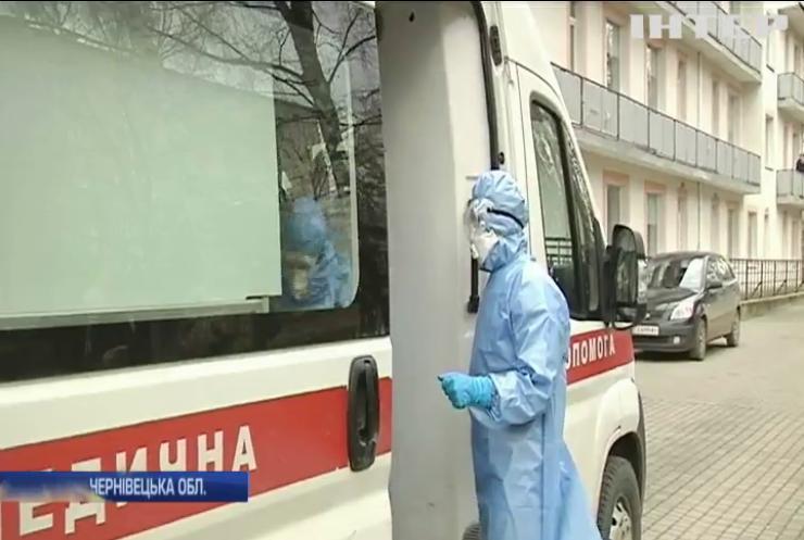 На Буковині навчалися захищати Україну від коронавірусу