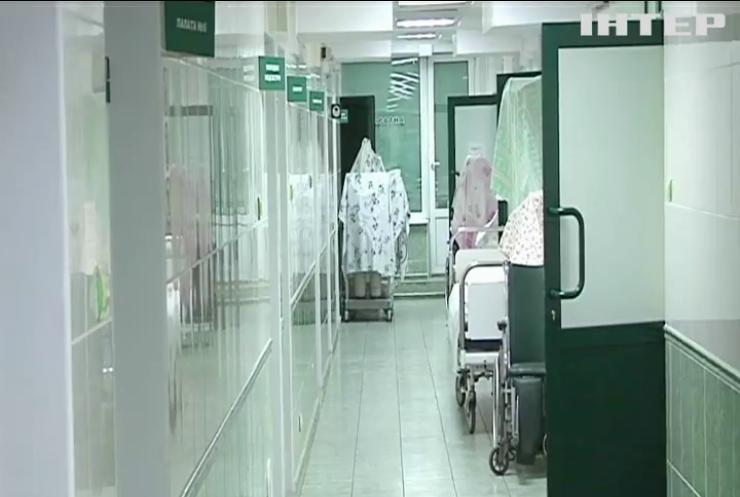 В Україні сотні тисяч українців захворіли на свинячий грип