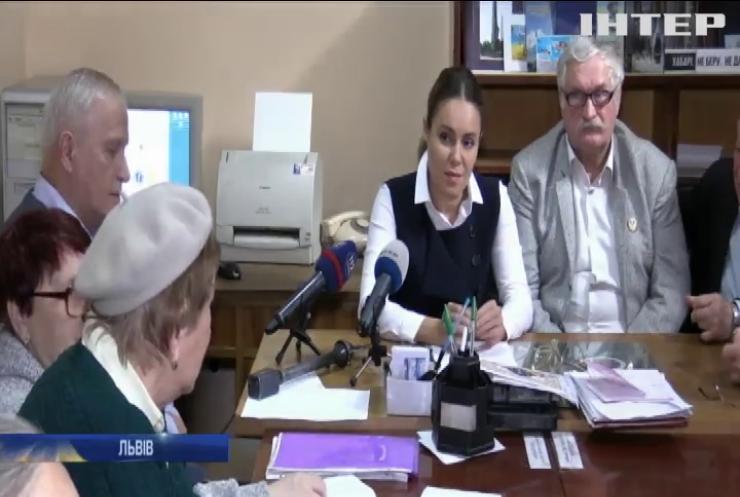 """Депутати """"Опозиційної платформи - За життя"""" поспілкувалися з львів'янами та запропонували шляхи подолання кризи"""