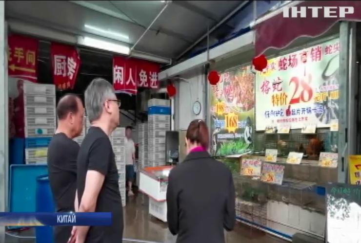 У Китаї збираються заборонити поїдання диких тварин