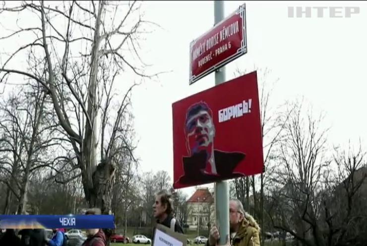 У Празі майдан біля посольства Росії перейменували на честь Бориса Нємцова
