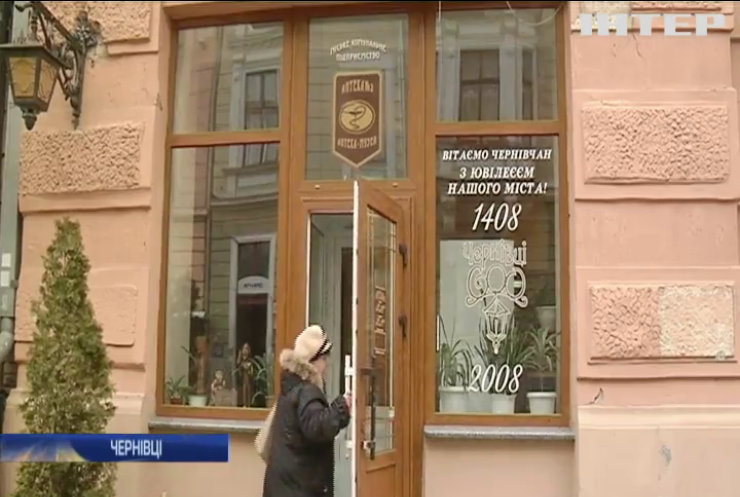 Загроза коронавірусу: українці спустошують полиці аптек
