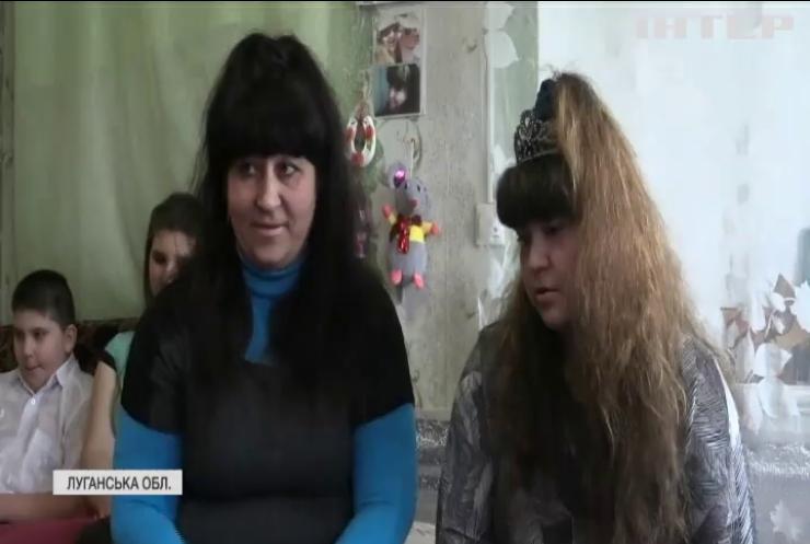 Розпочати життя з нуля: історія переселенки з Луганська
