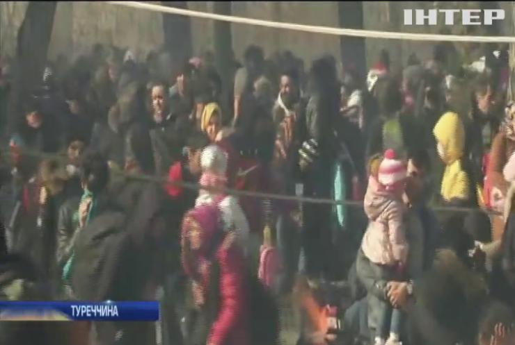 Кордони відкрито: Туреччина більше не стримує біженців зі Сходу до Євросоюзу