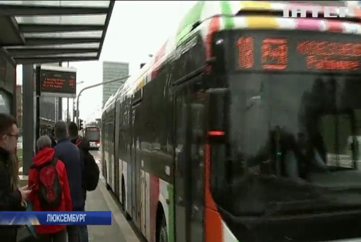У Люксембурзі скасували плату за проїзд у громадському транспорті