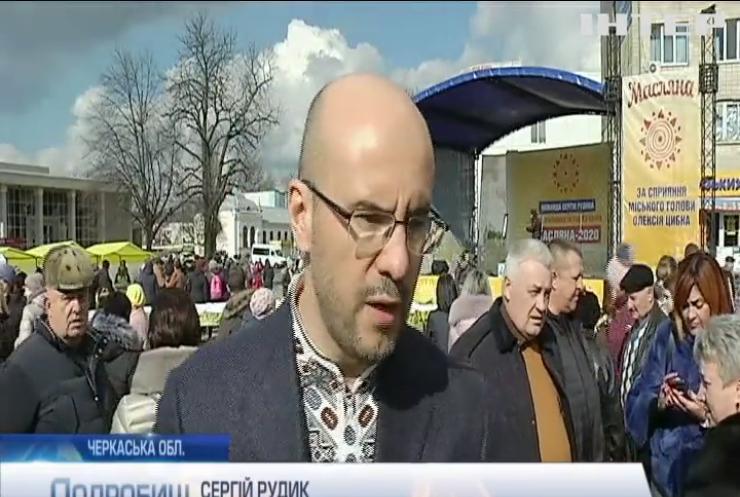 На Масляну за підтримки Благодійного фонду Сергія Рудика пройшов фестиваль на Черкащині