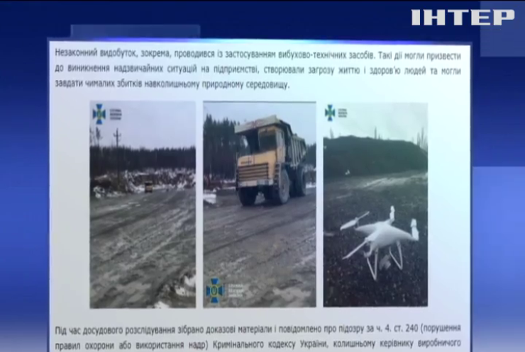 На Житомирщині незаконно видобували граніт
