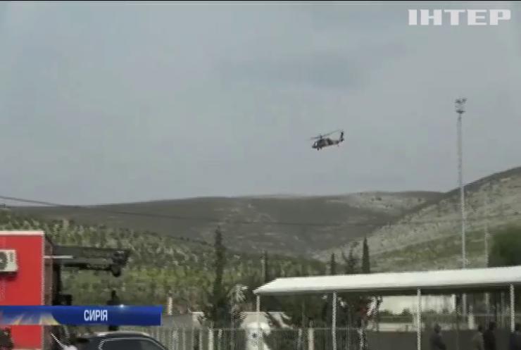 """Туреччина оголосила операцію """"Весняний щит"""" у Сирії"""