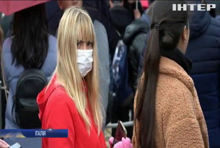 Через коронавірус у Франції скасували всі масові заходи та зачинили Лувр