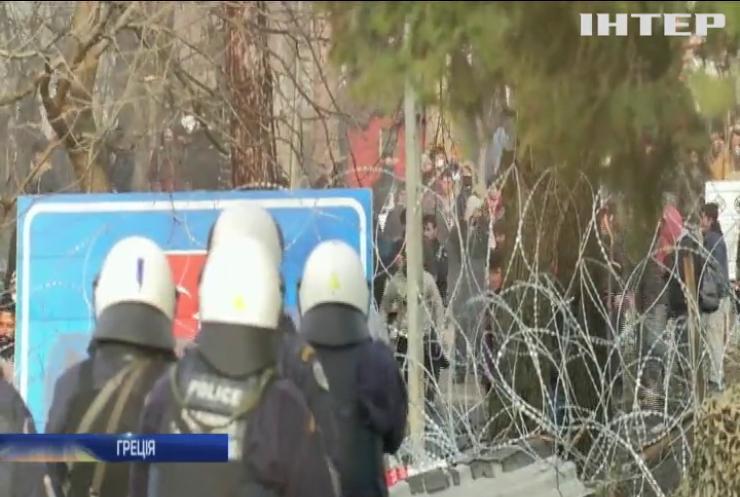 До Євросоюзу з Туреччини пропустили 76 тисяч мігрантів