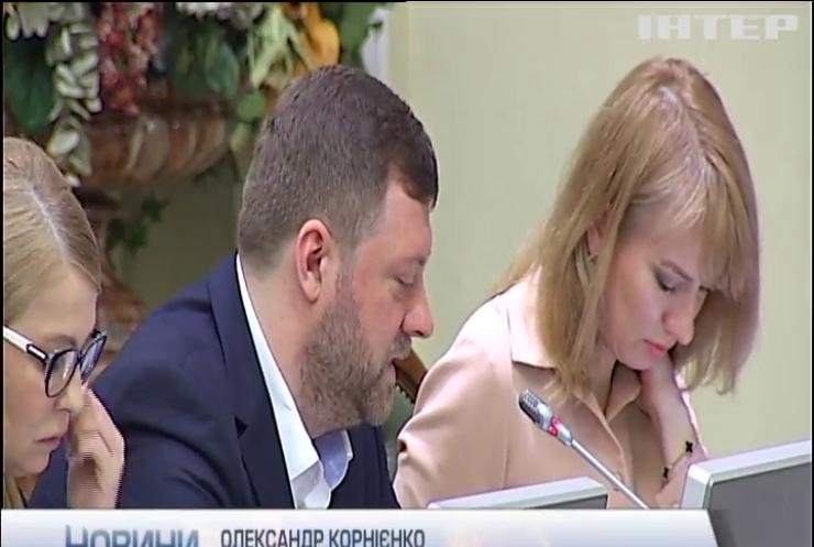 Чи піде у відставку Олексій Гончарук