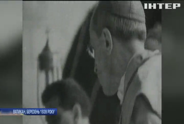 Ватикан відкрив архіви часів Другої світової