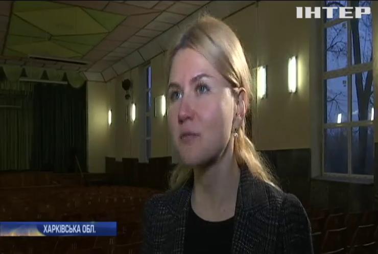 Харківські сільгоспвиробники занепокоєні земельною реформою в Україні - Юлія Світлична