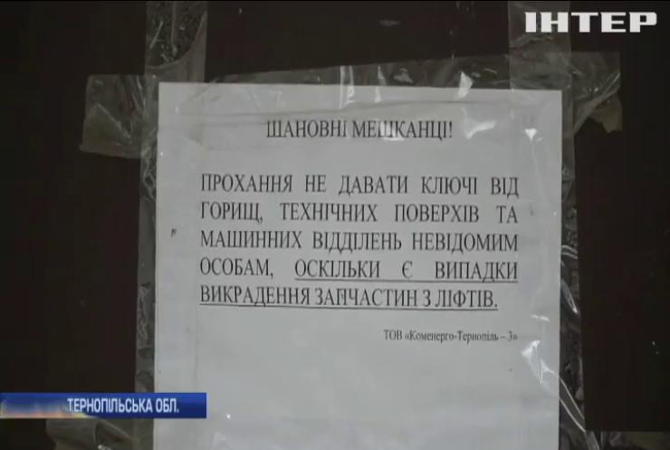 У Тернополі затримали викрадача ліфтового обладнання