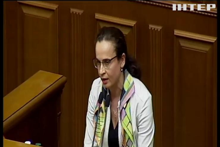 Позачергове засідання Верховної Ради: чи зміниться склад уряду