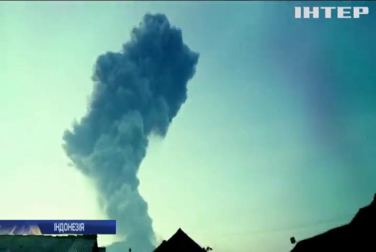 На острові Ява прокинувся вулкан