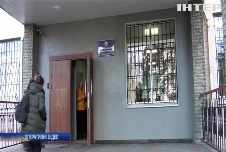 Шахраї привласнили у Києві 17 об'єктів нерухомості