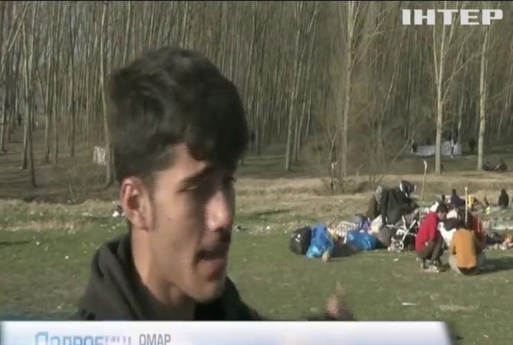Тисячі сирійських біженців штурмують кордони Греції