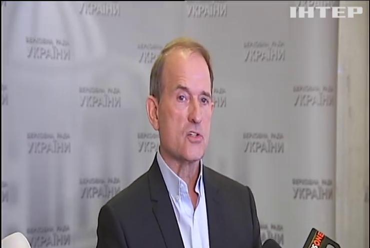 Кабмін продемонстрував свою профнепридатність і погіршив економічну ситуацію в Україні - Віктор Медведчук