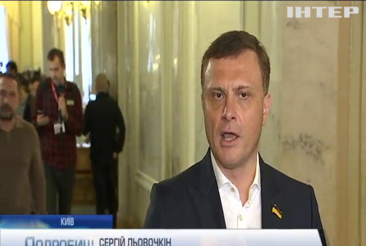 Подолати кризу: український уряд мають очолити ефективні менеджери - Сергій Льовочкін