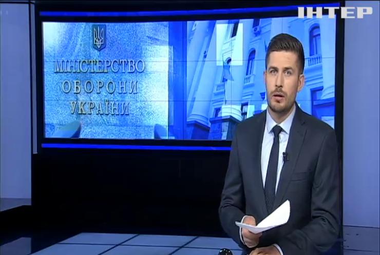 У Міноборони згадали жінок-військових, що загинули на Донбасі