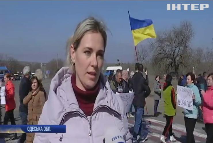 """""""Опозиційна платформа - За життя"""" закликає відремонтувати трасу міжнародного значення на Одещині"""