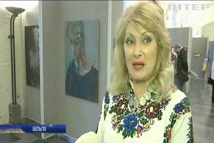 У Бельгії пройшов тиждень українського мистецтва