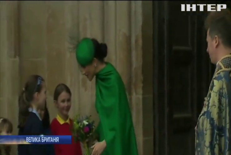 Принц Гаррі та Меган Маркл востаннє відвідали зібрання королівської родини