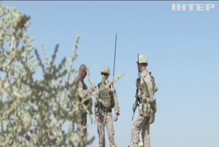 Війська США почали залишати Афганістан