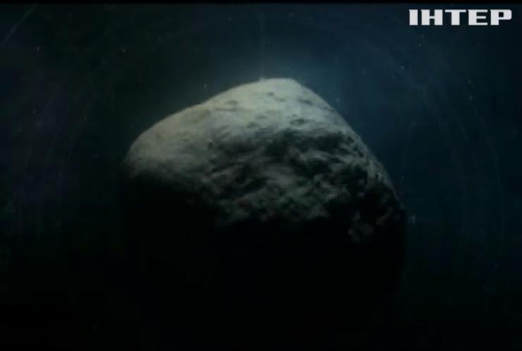До Землі наближається астероїд-вбивця