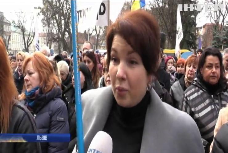 У Львові сотні дрібних комерсантів вийшли на протест: що вимагають