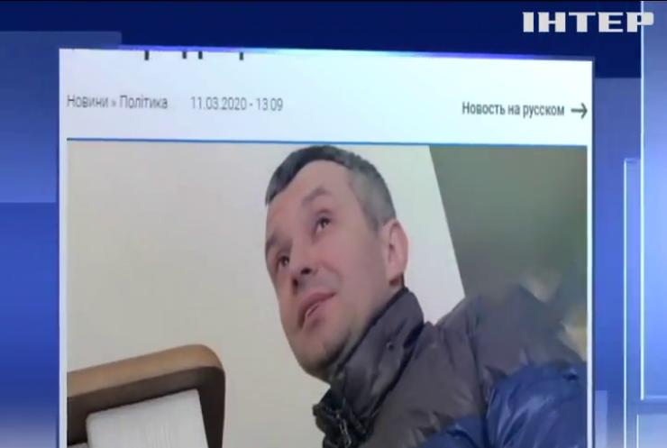 Вбивство Катерини Гандзюк: Олексія Левіна екстрадують до України